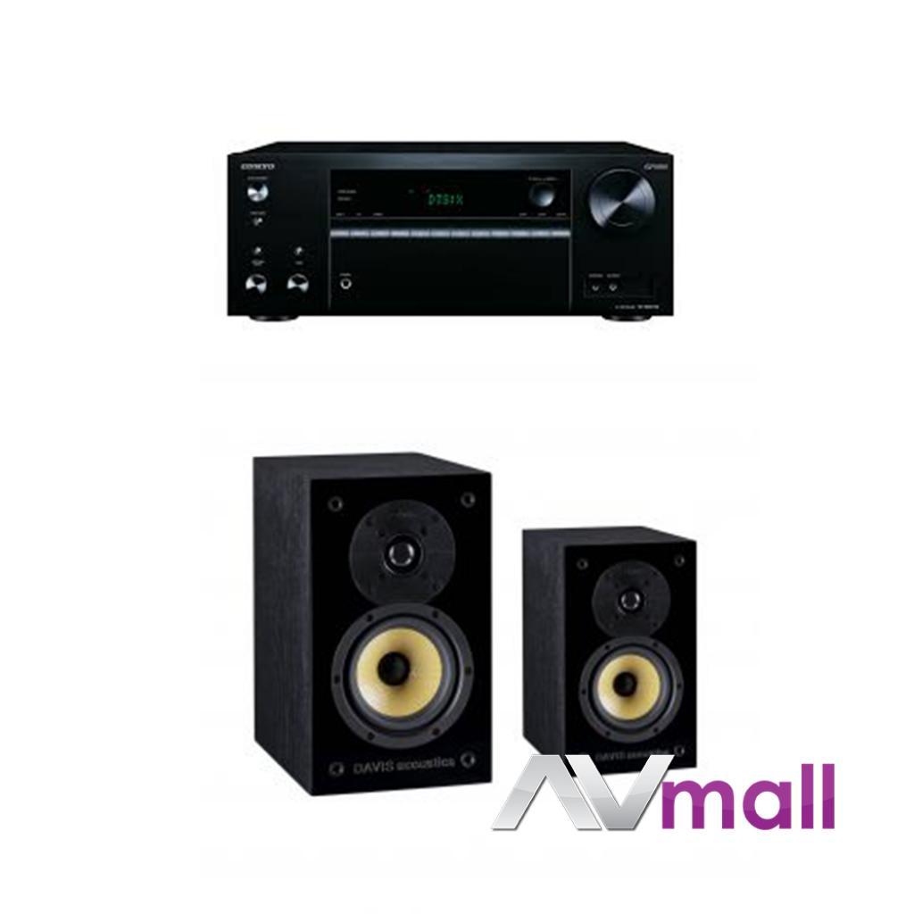 Pachet Receiver AV Onkyo TX-NR575E + Boxe Davis Acoustics Balthus 30