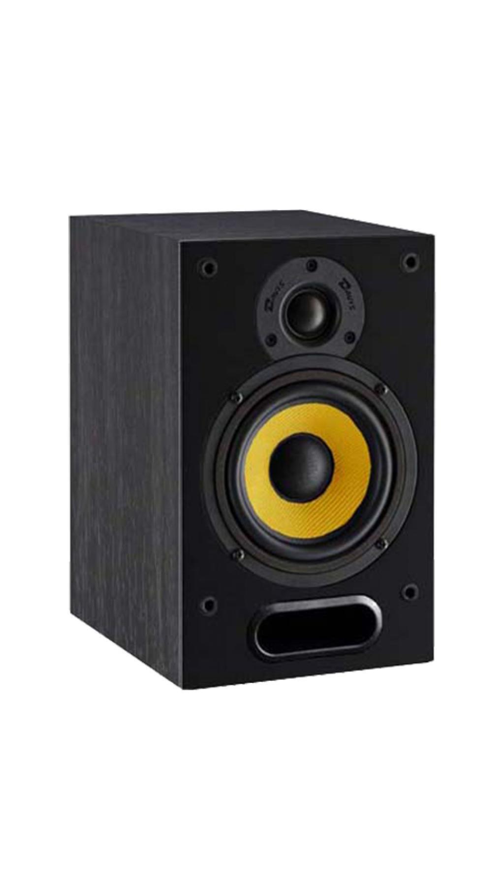 Boxe Davis Acoustics Mia 20 Negru