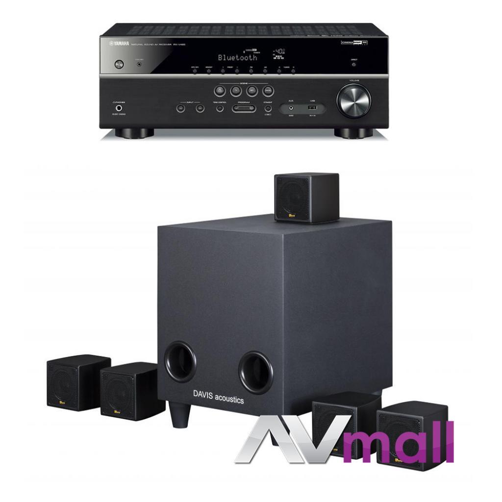 Pachet Receiver AV Yamaha RX-V485 + Sistem de Boxe 5.1 Davis Acoustics Cinestyle